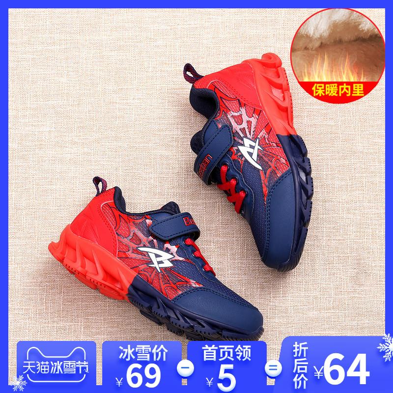【彼得·潘】中大童加绒<font color='red'><b>运动</b></font>鞋登山鞋【淘地址69元】