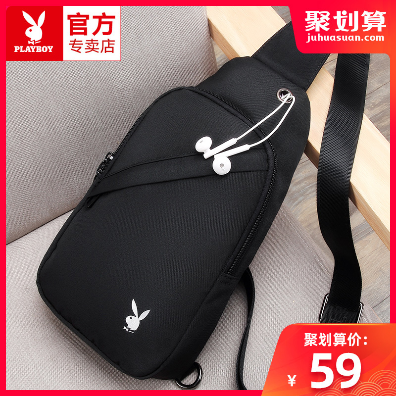 Playboy chest bag men's messenger bag leisure men's bag multi-functional Shoulder Bag Backpack canvas tide brand small bag