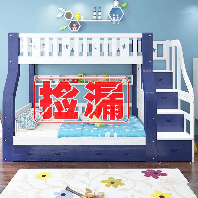 上下铺木床大人上下床双层床高低床成年实木子母床松木母子儿童床