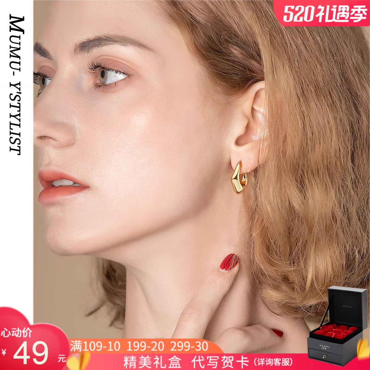 沐沐2021年新款简约时尚方形耳环冷淡风金色耳饰925银针耳饰Z912