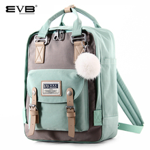 New Double Shoulder Bag Female Donuts Korean Edition Chao Computer Backpack Travel Campaign