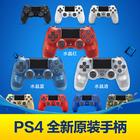 索尼PS4原装手柄 水晶透金银黑白红蓝迷彩色夕阳橘无线蓝牙手柄
