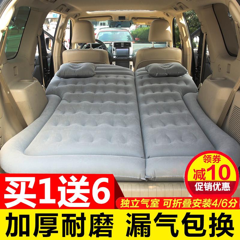 瑞虎8/7/5x捷途X70奇瑞星途TX TXL车载充气床SUV后备箱旅行气垫床券后158.00元