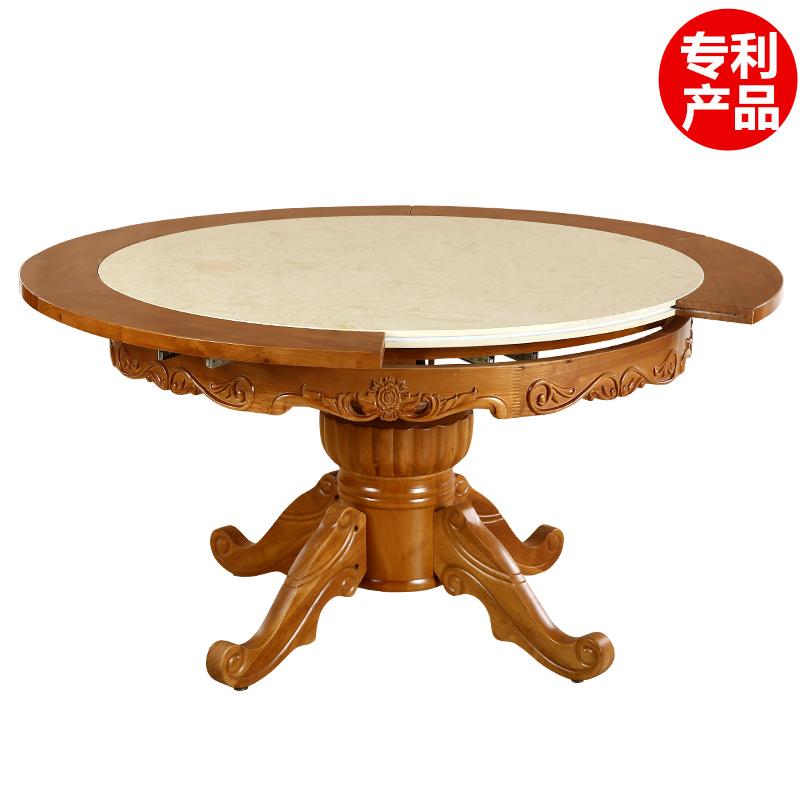 满3399.00元可用1元优惠券6-10人伸缩多功能圆桌子可折叠饭桌