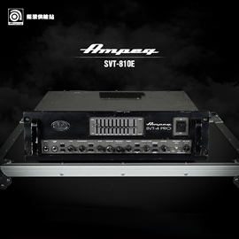 摇滚供给站 安培 AMPEG SVT-4PRO/7PRO分体贝斯音箱功放 贝斯箱头图片