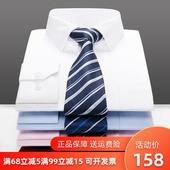 商务休闲韩版 高档长袖 修身 衬衫 克雷司登春季 液氨免烫衬衣 新款 男士