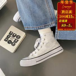 回力飞跃联名高帮帆布鞋女加绒冬2020新款春韩版百搭小白鞋鞋子潮
