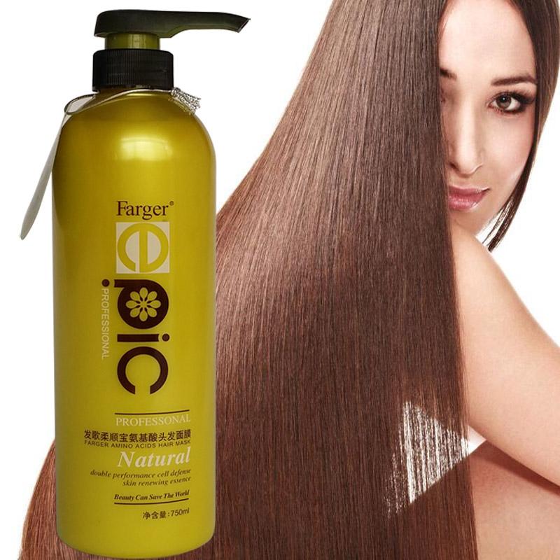 包邮正品发歌柔顺宝氨基酸头发面膜发膜倒模护发素防止分叉免洗