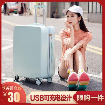 学生行李箱男皮箱拉杆箱女24寸密码箱子旅行箱万向轮26大容量20潮