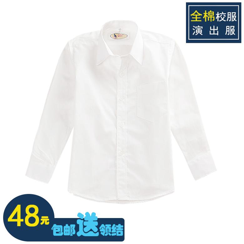 儿童白衬衫男童白衬衣长袖英伦中大童纯棉衬衣小学生白色衬衫男孩
