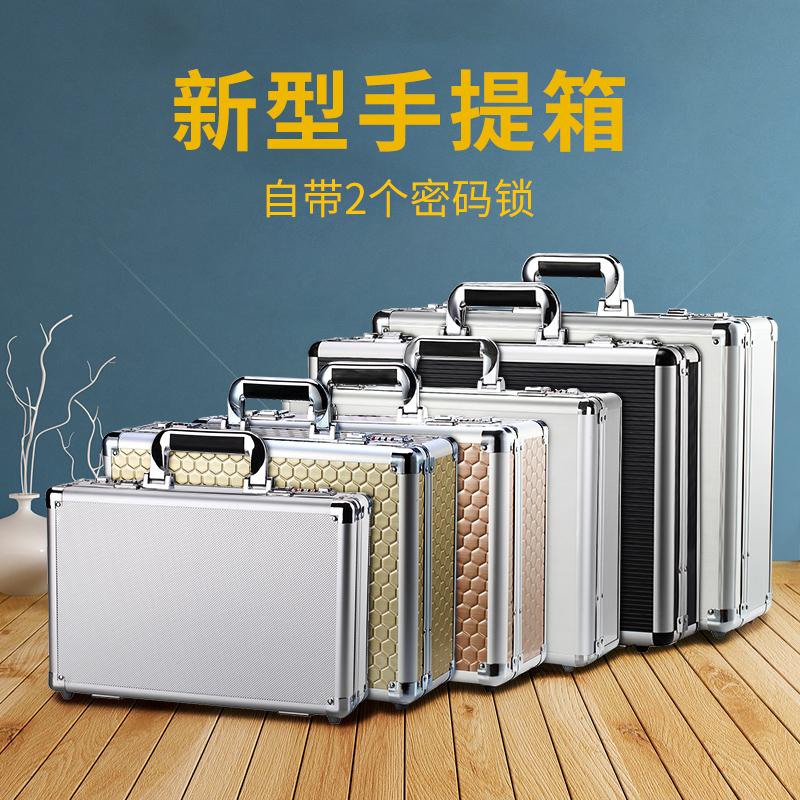 密码手提行李箱笔记本电脑收纳箱包大容量现金提款文件公文小箱子