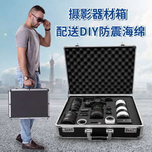 安全收纳单反相机箱子摄影器材镜头防潮密封干燥柜防震海绵盒手提