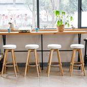 禾庐实木吧台凳北欧简约现代高吧椅家用创意前台奶茶店酒吧高脚凳
