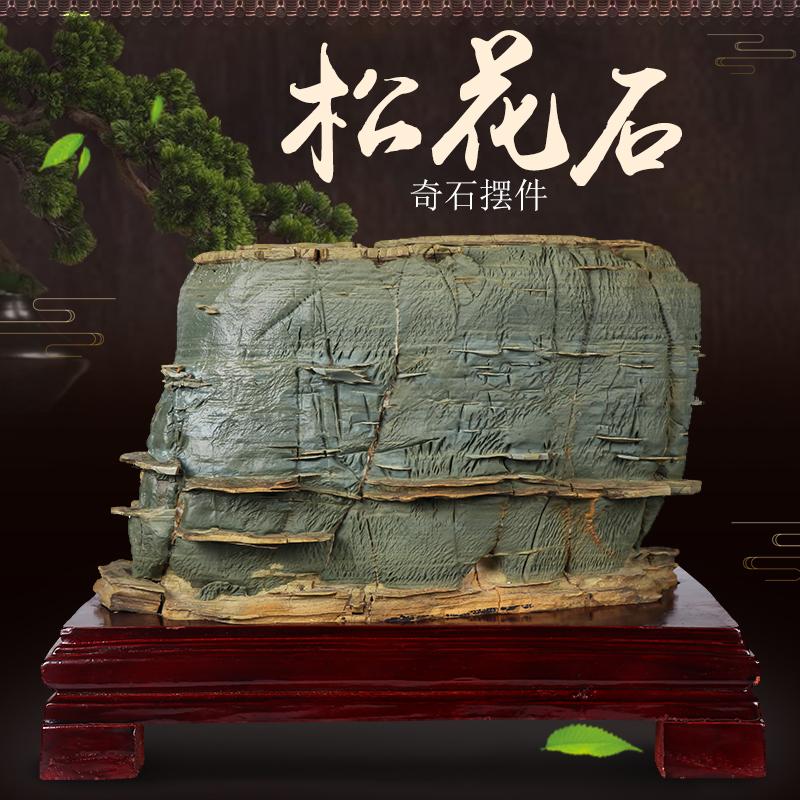 Сувенирные камни Артикул 539637390709