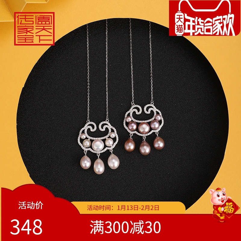 Hetianxia heirloom silver series S925 pure silver pearl necklace Ruyi safety lock pendant design