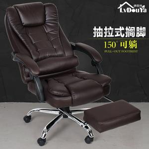 绿豆芽 可躺电脑椅真牛皮老板椅人体工学转椅办公职员椅座椅特价
