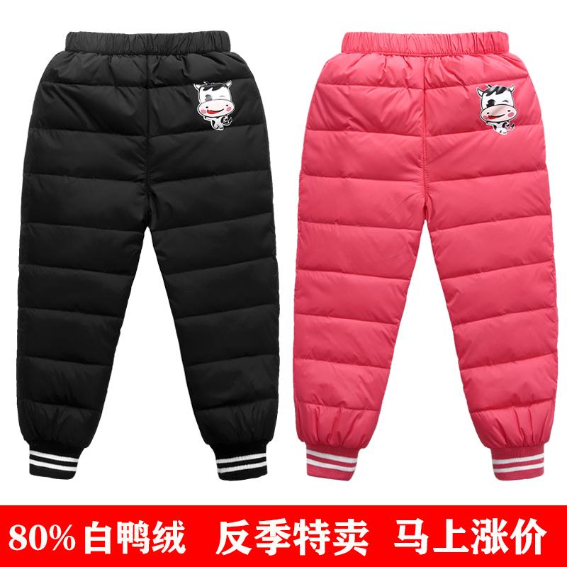 童装儿童羽绒裤男童女童宝宝加厚保暖冬季外穿婴幼儿高腰鸭绒棉裤