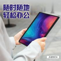 全网通4G版LTE版WiFiPlus4小米平板小米Xiaomi现货当天发