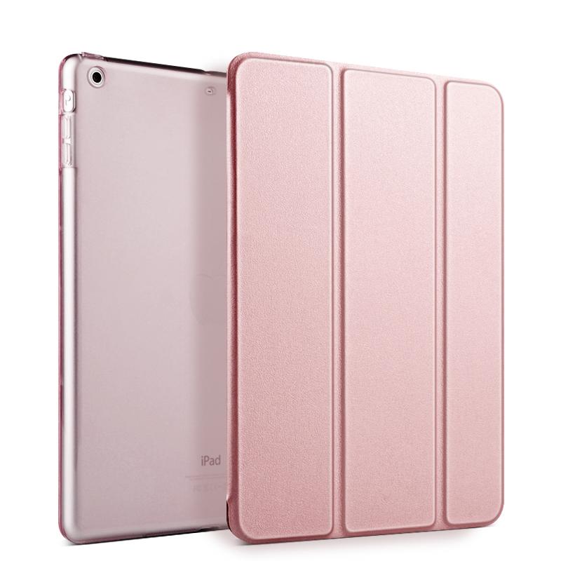 圖澤 蘋果平板電腦ipad mini2保護套mini4殼迷你3日韓國超薄1簡約