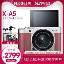Fujifilm/富士X-A5 15-45mm套机美颜复古自拍旅游微单相机XA5 XA3