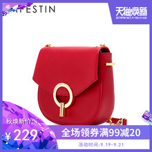 Rafitstin's new fashionable one-shoulder slanting lady bag in 2019