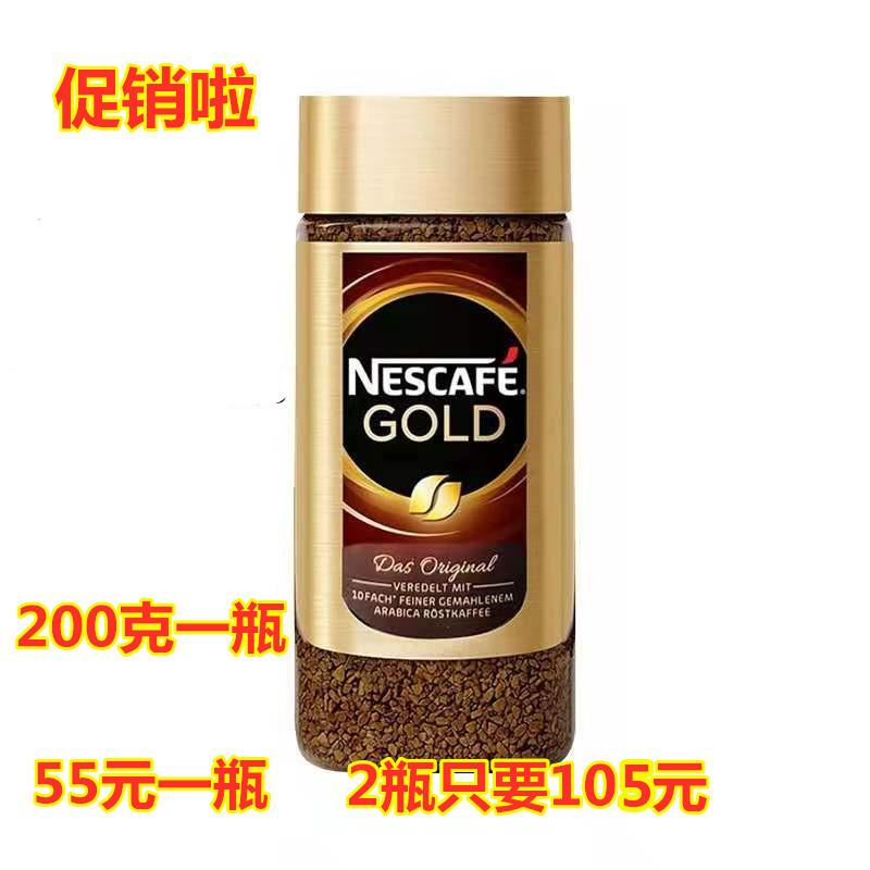 瑞士进口 雀巢金牌醇品纯咖啡速溶无蔗糖黑咖啡特浓200克瓶装包邮