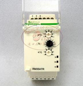 原装进口施耐德温度控制继电器RM35ATR5MW室温控制器机房控制开关