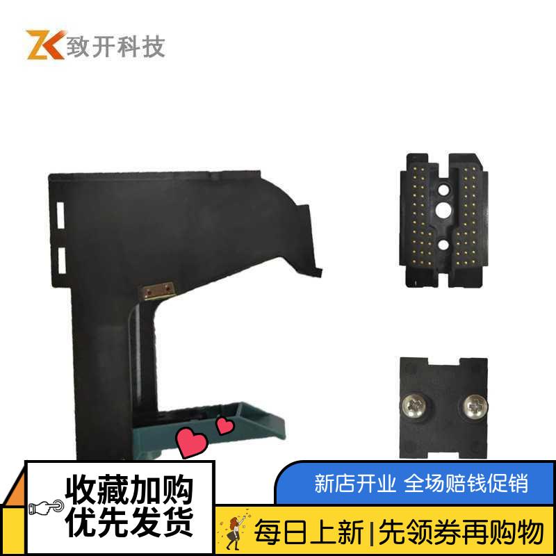 45墨盒支架喷码机耗材支持非常规打印机喷码机墨盒支架定制新