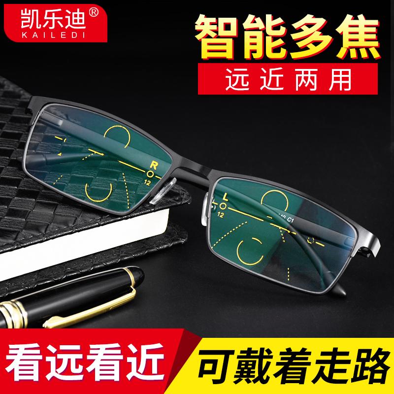 老花镜男自动调节度数可调远近两用防蓝光老人老光眼镜高清多功能