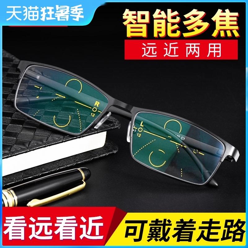 Presbyopia men's automatic adjustment degree adjustable remote and near dual purpose anti blue light old age glasses HD multi-function