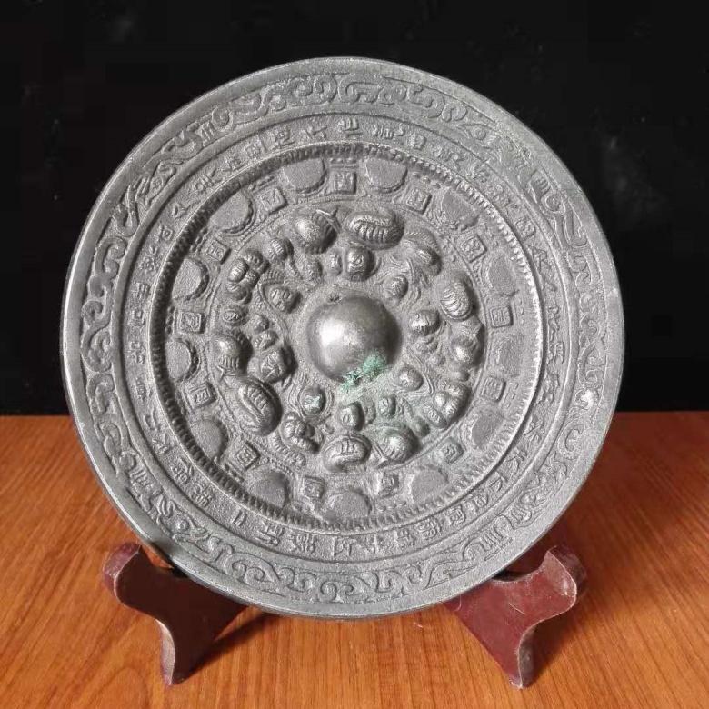Античная бронза Артикул 587608098680