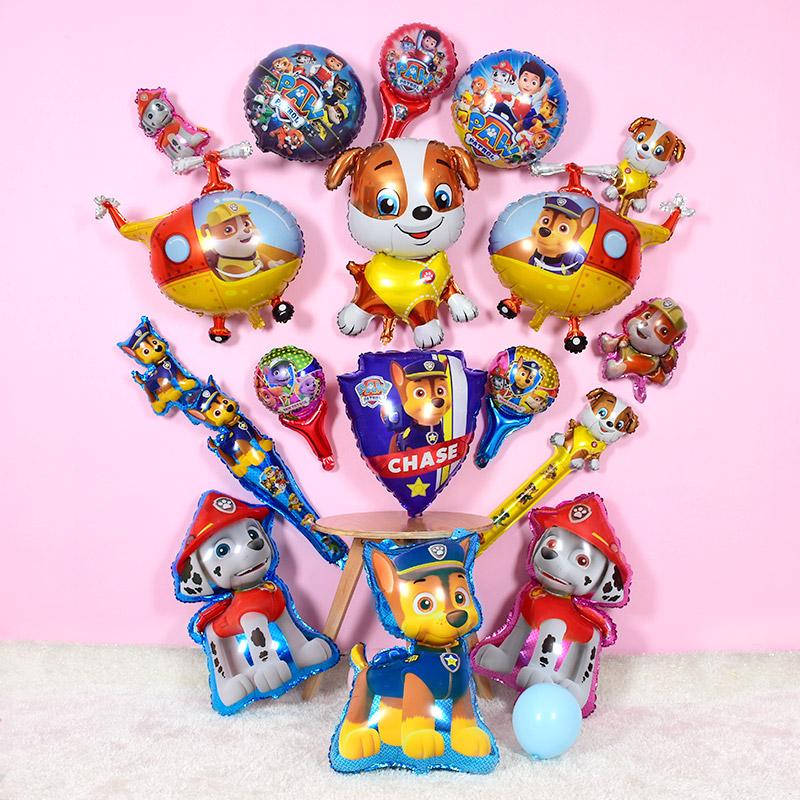 热销20件假一赔十宝宝生日布置气球儿童卡通主题派对装饰品汪汪队铝膜气球手持气球