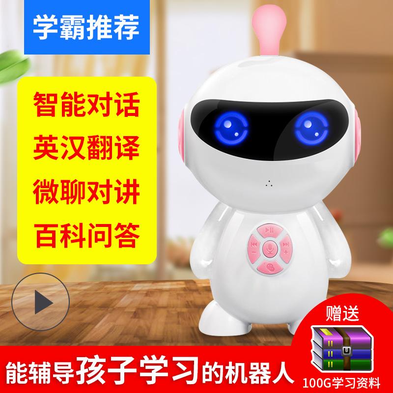 Роботы игровые Артикул 580322416060