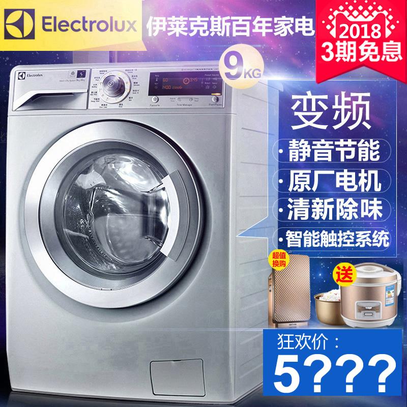 Electrolux/伊莱克斯 EWF14922S大容量变频洗衣机全自动家用滚筒