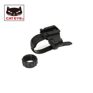 CATEYE猫眼自行车山地车前灯灯配件电池灯架车灯修补零配件