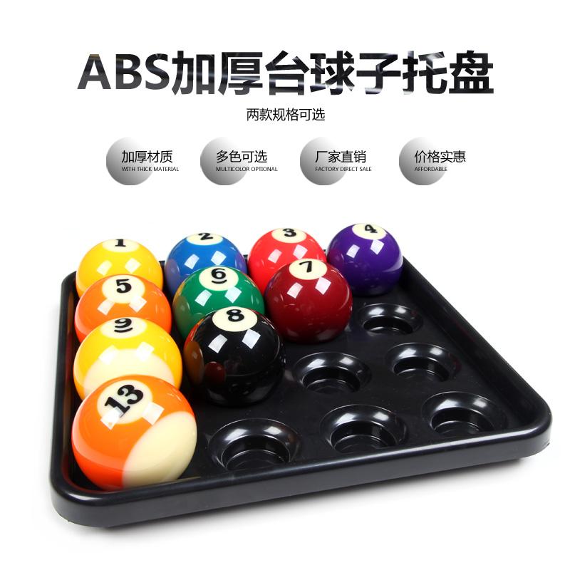 Бильразмер сын лоток стол мяч качели стойка для мячей американский черный 8 цвет мяч блюдо британская снукер 22 мяч держатель диска SLP16 цвет