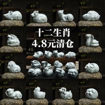 十二生肖哥窑茶宠整套摆件可养茶艺茶桌茶台个姓可爱陶瓷茶宠摆件