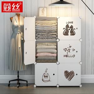 衣柜收纳箱衣物整理箱储物盒特大号塑料布艺家用衣服柜子宿舍神器