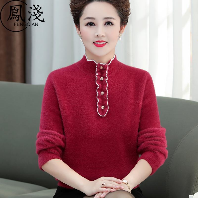 妈妈新款春秋长袖t恤50岁针织毛衣