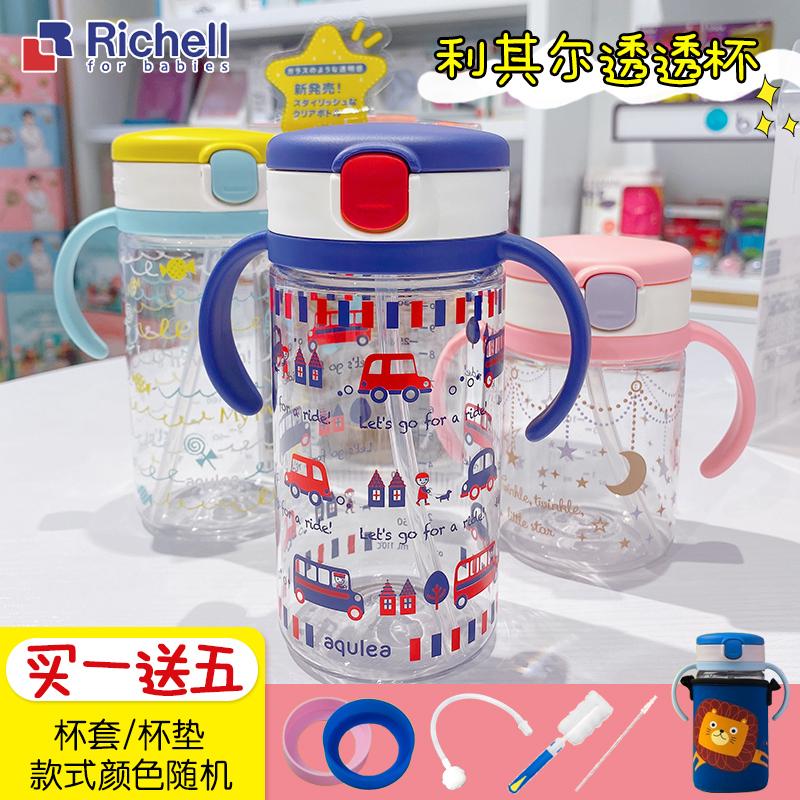 利其尔儿童水杯幼儿园宝宝喝奶吸管杯奶瓶带刻度婴儿学饮杯吸管