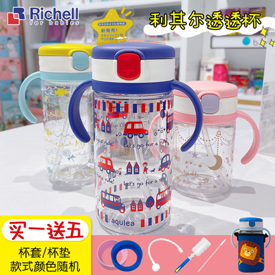 Liqier children's water cup kindergarten baby drinking milk sippy cup milk bottle with scale baby learning to drink cup sippy