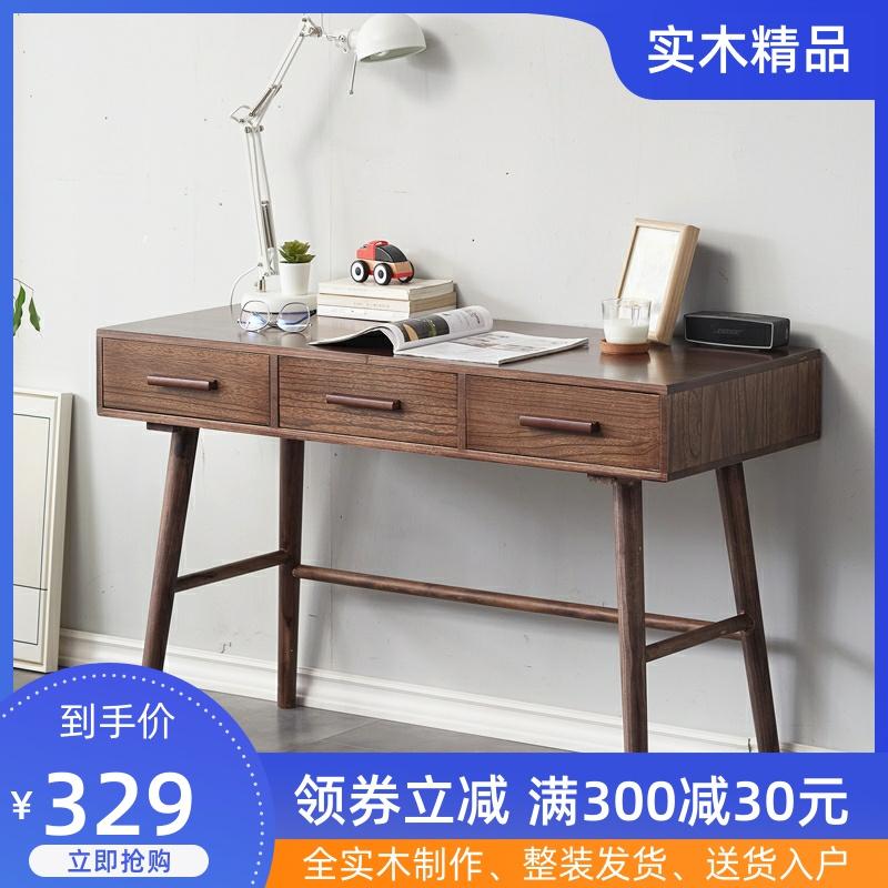 北欧实木书桌电脑台桌家用学生简易写字桌欧式简约现代写字台卧室