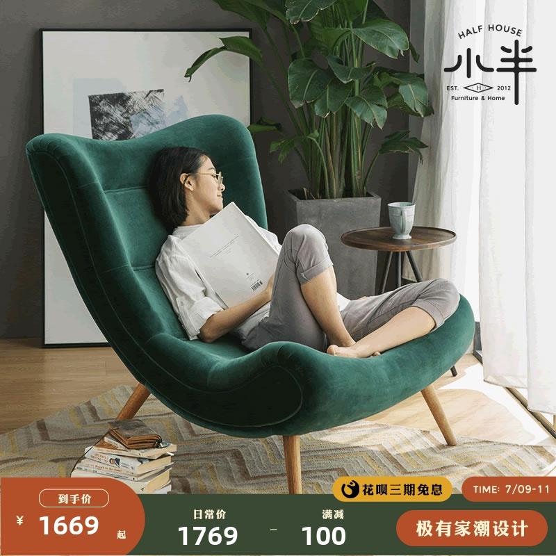 Оригинальная дизайнерская мебель Артикул 558244131723