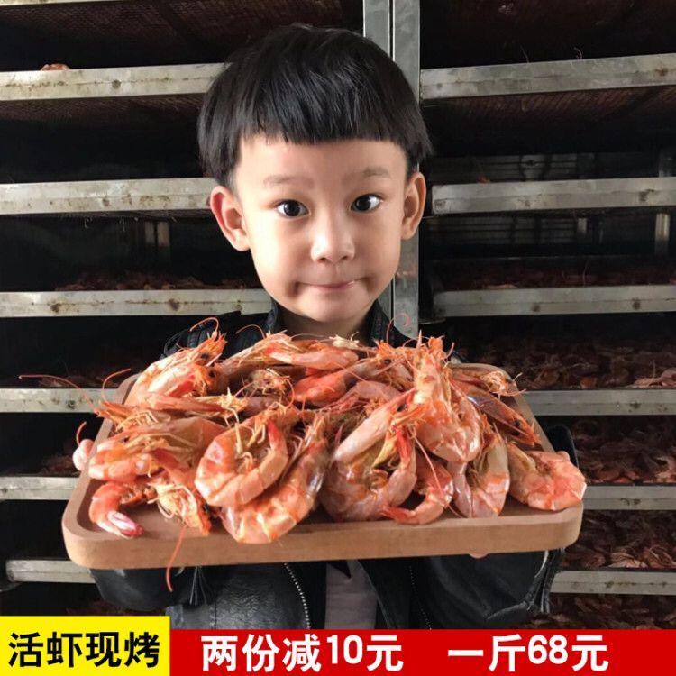 虾干即食干虾烤虾干海鲜干货山东特产海对虾干250g无盐虾米零食