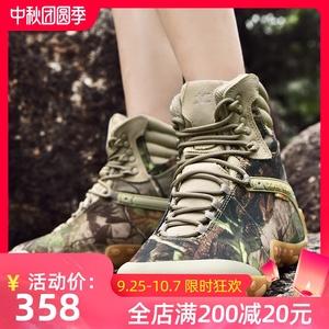 高帮登山鞋女防水防滑户外爬山鞋春秋透气越野鞋轻便耐磨徒步鞋男