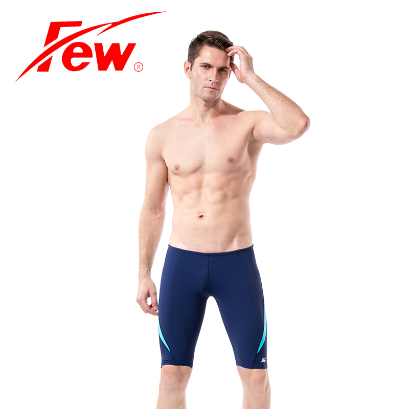 Floating / fewm2177 men's flat angle professional five point flat angle sexy competition tide swimsuit swimming equipment