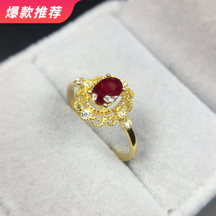 Pigeon blood ruby ring S925 silver plated 18K gold inlaid pigeon blood ruby ring