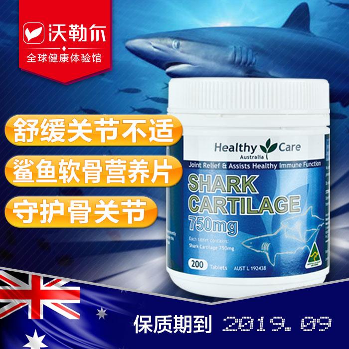 Австралия покупка товаров Healthy Care Hc акула мягкий кость вегетарианец 200 лист изменение хорошо совместная качественная оригинальная продукция