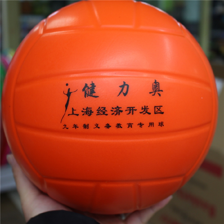 The soft volleyball ball is not painful and the hands are not inflated