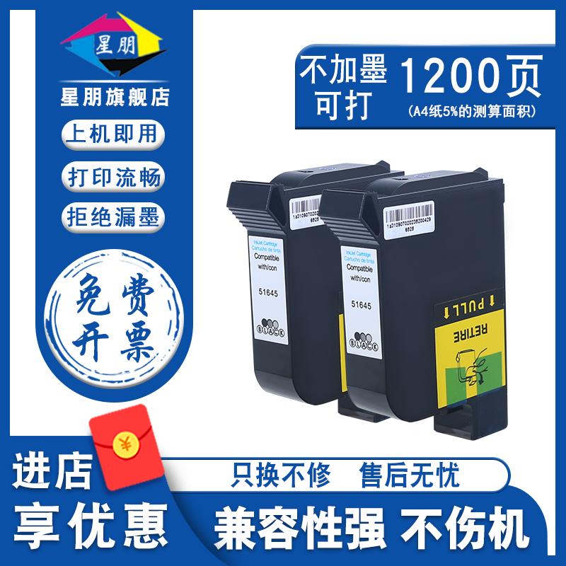 Электронные устройства с письменным вводом символов Артикул 38818139577